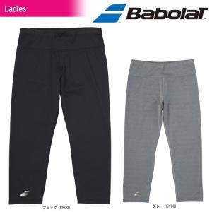 バボラ Babolat テニスウェア レディース CROPPED PANTS クロップドパンツ BTWLJM20 2018SS|kpi24