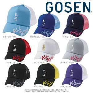 ゴーセン GOSEN テニスキャップ・バイザー  2018年 ALL JAPAN オールジャパンキャップ レギュラー C18A01|kpi24