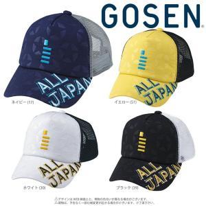 ゴーセン GOSEN テニスキャップ・バイザー  2018年 ALL JAPAN オールジャパンキャップ ビッグスター C18A02|kpi24