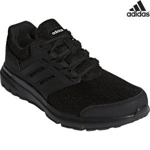アディダス adidas ランニングシューズ  GLX 4 M コアブラック×コアブラック×コアブラック CP8822|kpi24