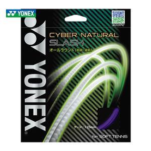 ヨネックス YONEX ソフトテニスストリング CYBER NATURAL SLASH サイバーナチュラルスラッシュ CSG550SL[ポスト投函便対応]|kpi24