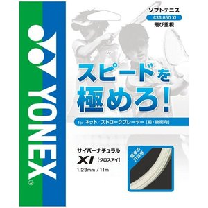 YONEX ヨネックス 「CYBER NATURAL XI サイバーナチュラルクロスアイ  CSG650XI」 ソフトテニスストリング ガット [ポスト投函便対応]|kpi24