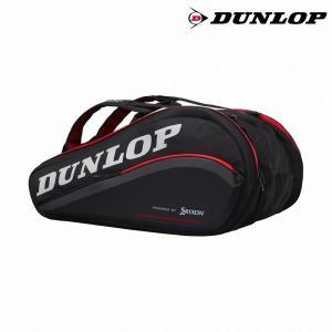 ダンロップ DUNLOP テニスバッグ・ケース  ラケットバッグ ラケット15本収納可  DPC2980|kpi24
