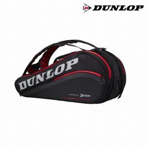 ダンロップ DUNLOP テニスバッグ・ケース  ラケットバッグ ラケット9本収納可  DPC2981|kpi24