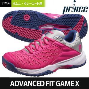 プリンス Prince テニスシューズ  ADVANCEDFIT GAME X CG アドバンスドフィット ゲーム 10 オムニ・クレーコート用テニスシューズ DPS802L kpi24