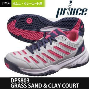 プリンス Prince テニスシューズ レディース GRASS SAND & CLAY COURT オムニ・クレーコート用テニスシューズ DPS803|kpi24