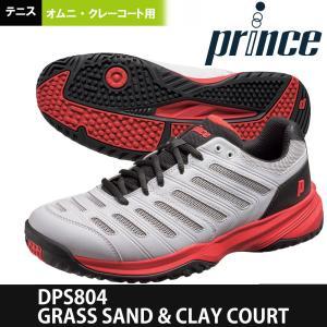 「1/1 0:00〜販売開始」プリンス Prince テニスシューズ メンズ GRASS SAND & CLAY COURT オムニ・クレーコート用テニスシューズ DPS804 kpi24