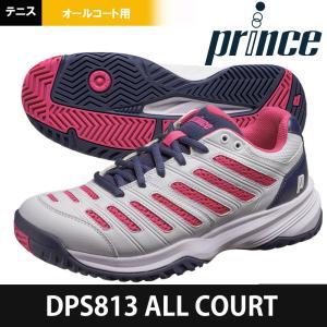 「1/1 0:00〜販売開始」プリンス Prince テニスシューズ レディース ALL COURT オールコート用テニスシューズ DPS813 kpi24