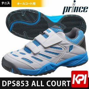 プリンス Prince テニスシューズ ジュニア ALL COURT オールコート用テニスシューズ DPS853-218|kpi24