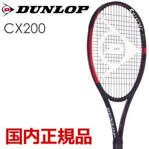 「ボールプレゼント対象」ダンロップ DUNLOP 硬式テニスラケット  CX 200 DS21902「2019春ダンロップ・スリクソンフェスタ」|kpi24