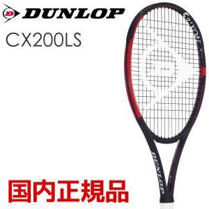 「ボールプレゼント対象」ダンロップ DUNLOP 硬式テニスラケット  CX 200 LS DS21904「2019春ダンロップ・スリクソンフェスタ」|kpi24