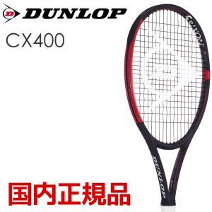 「ボールプレゼント対象」ダンロップ DUNLOP 硬式テニスラケット  CX 400 DS21905「2019春ダンロップ・スリクソンフェスタ」|kpi24