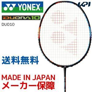 「2017新製品」YONEX ヨネックス 「DUORA10 デュオラ10  DUO10」バドミントンラケット kpi24
