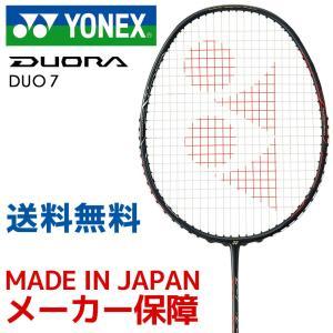 「新デザイン」ヨネックス YONEX バドミントンラケット DUORA 7 デュオラ7 DUO7-2...