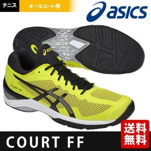 テニスシューズ アシックス メンズ COURT FF オールコート用 E700N-8990|kpi24