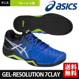 アシックス asics テニスシューズ メンズ GEL-RESOLUTION 7 CLAY ゲルレゾリューション7 クレー E702Y-407 クレーコート用|kpi24