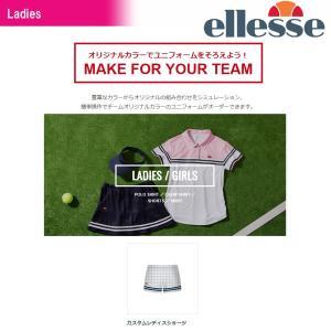 エレッセ Ellesse テニスウェア レディース カスタムレディスショーツ 受注生産 ELLE18SS-CTL-3 2018SS|kpi24
