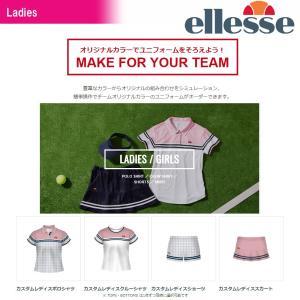 エレッセ Ellesse テニスウェア レディース カスタムレディス上下セット 受注生産 ELLE18SS-CTL-S 2018SS|kpi24
