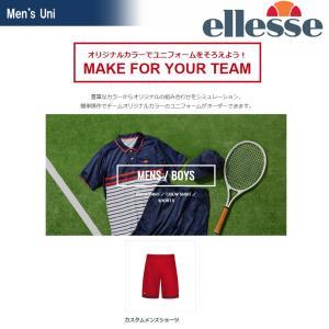 エレッセ Ellesse テニスウェア メンズ カスタムメンズショーツ 受注生産 ELLE18SS-CTM-3 2018SS|kpi24