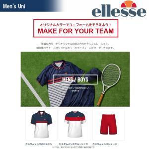 エレッセ Ellesse テニスウェア メンズ カスタムメンズ上下セット 受注生産 ELLE18SS-CTM-S 2018SS|kpi24