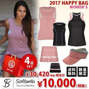 Sofibella ソフィベラ Ladies レディースウェア入りスペシャルラッキーバッグ 4点セット|kpi24