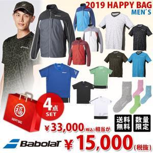 バボラ メンズ Uni 2019 福袋 4点セット HAPPY BAG 2019 Babolat テニスウェア FUKU19-BABM-C 『即日出荷』|kpi24