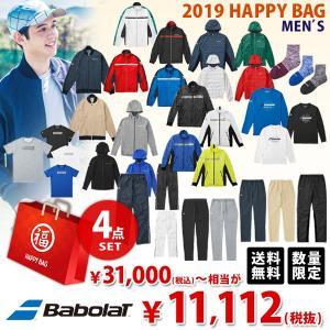 「2019 新春福袋」バボラ Babolat テニスウェア Men's メンズ 福袋 4点セット FUKU19-BABOLATM-1 2019年1月4日以降発送予定※予約|kpi24