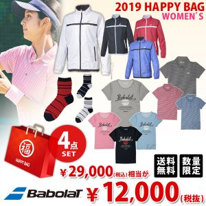 バボラ レディース 2019 福袋 4点セット HAPPY BAG 2019 Babolat テニスウェア FUKU19-BABW-A 『即日出荷』|kpi24