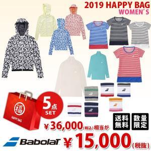 バボラ レディース 2019 福袋 5点セット HAPPY BAG 2019 Babolat テニスウェア FUKU19-BABW-B 『即日出荷』|kpi24
