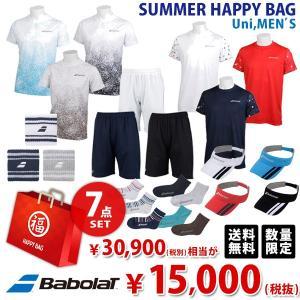 バボラ Babolat Unisex ユニセックス テニスウェア福袋 7点セット SUMMER HAPPYBAG 2019 『即日出荷』|kpi24