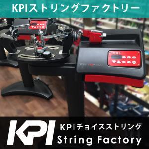 「ストリングファクトリー」硬式テニス用ガット張り(当店おまかせコース)|kpi24