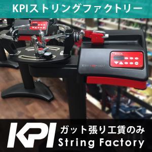 「ストリングファクトリー」ガット張り(カスタムコース)テニス、ソフトテニス、バドミントン対応|kpi24