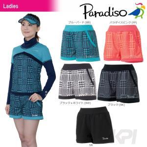 PARADISO パラディーゾ 「レディースショートパンツ ICL02S」テニスウェア「2017FW」|kpi24