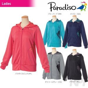PARADISO パラディーゾ 「レディースジャケット ICL11M」テニスウェア「2017FW」|kpi24