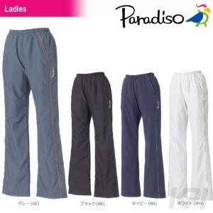 PARADISO パラディーゾ 「レディースウィンドパンツ ICL13P」テニスウェア「2017FW」|kpi24