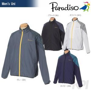 PARADISO パラディーゾ 「メンズウィンドブルゾン ICM03D」テニスウェア「2017FW」|kpi24