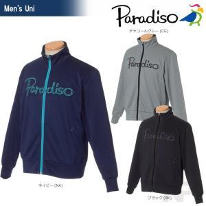 PARADISO パラディーゾ 「メンズジャケット ICM07M」テニスウェア「2017FW」|kpi24
