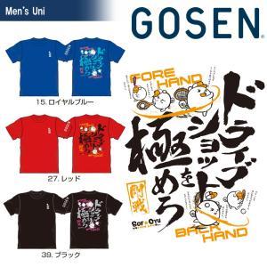 「均一セール」ゴーセン GOSEN テニスウェア  2018春企画 Tシャツ ST 半袖 ドライブショットを極めろ J18P01 2018SS『即日出荷』|kpi24