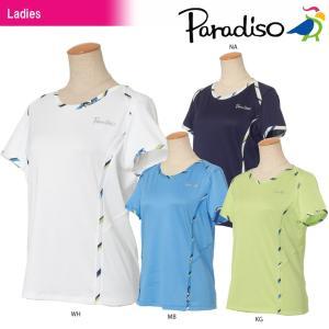 パラディーゾ PARADISO テニスウェア レディース 半袖ゲームシャツ JCL01A 2018SS|kpi24