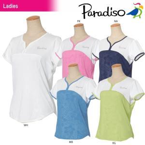 パラディーゾ PARADISO テニスウェア レディース 半袖ゲームシャツ JCL04A 2018SS[ネコポス可]|kpi24