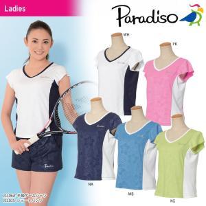 パラディーゾ PARADISO テニスウェア レディース 半袖ゲームシャツ JCL06A 2018SS|kpi24