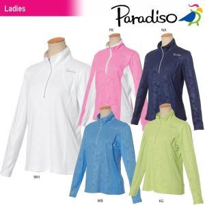 パラディーゾ PARADISO テニスウェア レディース 長袖ゲームシャツ JCL07F 2018SS|kpi24