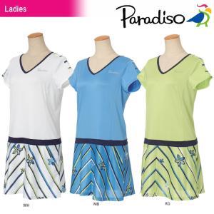 パラディーゾ PARADISO テニスウェア レディース ワンピース JCL08L 2018SS|kpi24