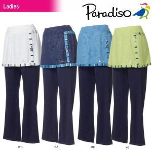 パラディーゾ PARADISO テニスウェア レディース スコート付メッシュパンツ JCL11K 2018SS|kpi24