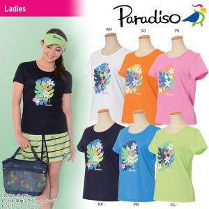 パラディーゾ PARADISO テニスウェア レディース 半袖プラクティスシャツ JCL26A 2018SS|kpi24