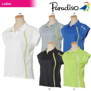 パラディーゾ PARADISO テニスウェア レディース 半袖ゲームシャツ JCL62A 2018SS|kpi24