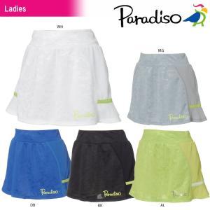 パラディーゾ PARADISO テニスウェア レディース スコート JCL64L 2018SS|kpi24