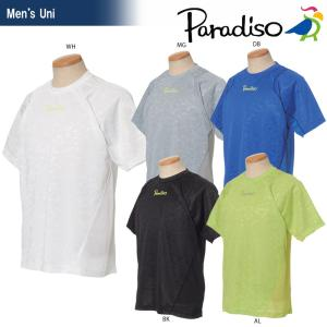 パラディーゾ PARADISO テニスウェア メンズ 半袖ゲームシャツ JCM01A 2018SS|kpi24