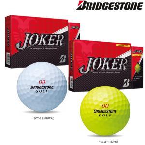 ブリヂストン BRIDGESTONE ゴルフボール  BRIDGESTONE GOLF ゴルフボール JOKER [1ダース:12個] JOKER|kpi24