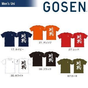 ゴーセン GOSEN テニスウェア ユニセックス 2019春企画Tシャツ PT 半袖 剛戦 ジュニアサイズあり  JPT03 2019SS 2019年2月末発売予定※予約|kpi24